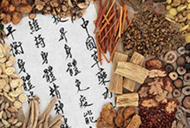 מחקר: יעילות הטיפול המשולב באטופיק דרמטיטיס בצמחי מרפא ודיקור סיני